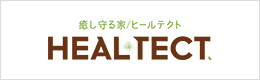 Healtect