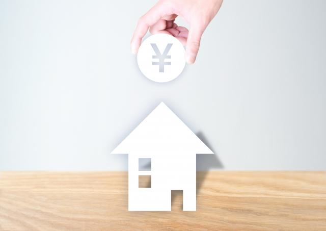 住宅ローンで得する積立